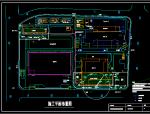 3M中国工厂施工组织设计(共128页,含施工图)