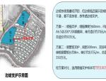 【碧桂园】建造成本管控案例分享(共50页)