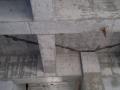 高层建筑混凝土墙板裂缝事故调查分析及处理办法