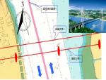 高速磁浮大跨度桥梁设计关键技术介绍