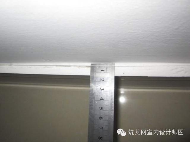 室内施工精装修房实测实量图解_17