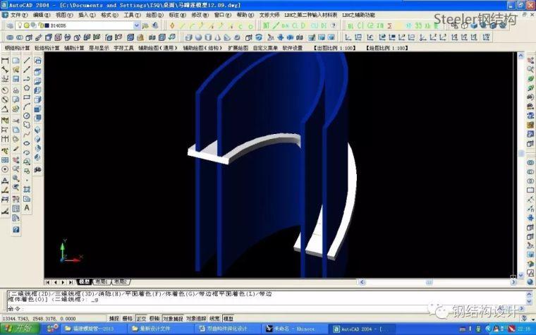 双曲钢构件深化设计和加工制作流程(多图,建议收藏)_21