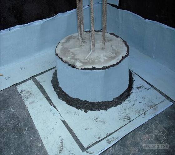 预应力管桩桩头防水施工工法