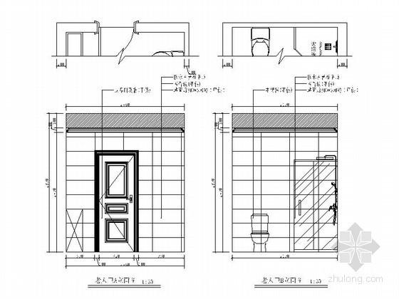 [北京]某奢华别墅老人房卫生间立面图
