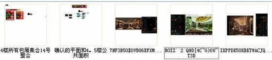[汕头]原创典雅欧式风情KTV夜总会装修施工图(含效果)资料图纸总缩略图