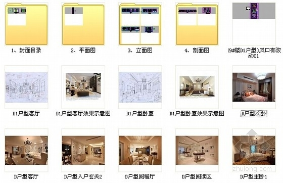 [武汉]主题公园生态区时尚现代三居室装修施工图(含效果实景图及手绘图)资料图纸总