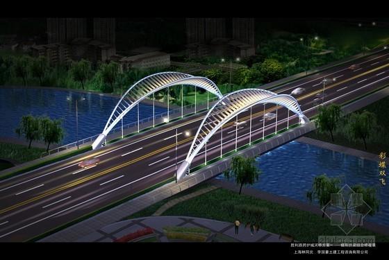 [浙江]8家设计院竞赛跨护城河3座20米宽桥梁方案设计24份(含CAD图 效果图)