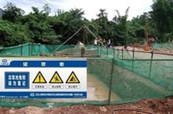 桥梁沉入桩和混凝土灌注桩施工安全控制要点及技术措施