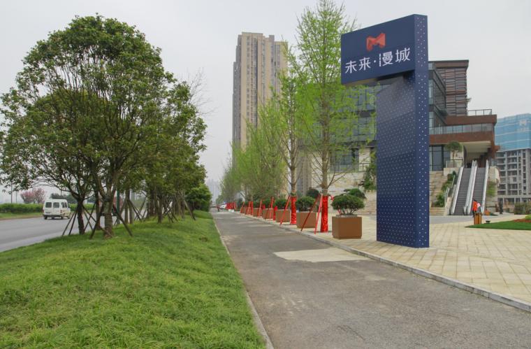 长沙松雅湖·未来漫城景观-2