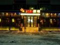 沈阳·爱尚虾塘主题餐厅设计实景照片赏析