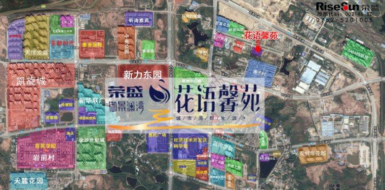 花语馨苑户型图 地理位置 售楼处