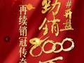 【奥体新城﹒尚府】__资深,人员专业,分析,走势!