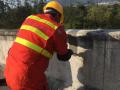 楚天联发:道路桥梁施工管理中裂缝的处理