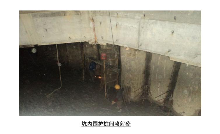 超深基坑开挖遇流砂管涌防渗封堵应急施工工法