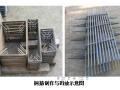 安徽省新型城镇化建设(中小企业产业园)项目创优规划