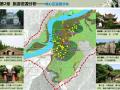 [湖南]全套桃花源风景名胜区旅游策划及概念规划方案文本
