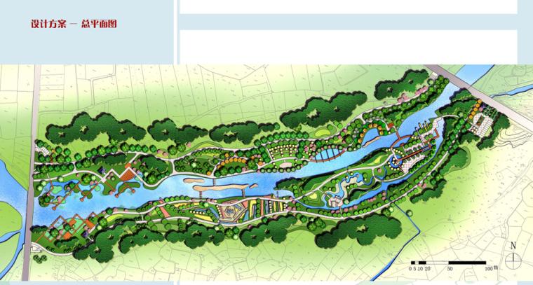 [浙江]云和县溪水公园景观设计方案