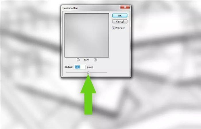 干货 SketchUp+photoshop快速渲染制作建筑景观效果图教程_9