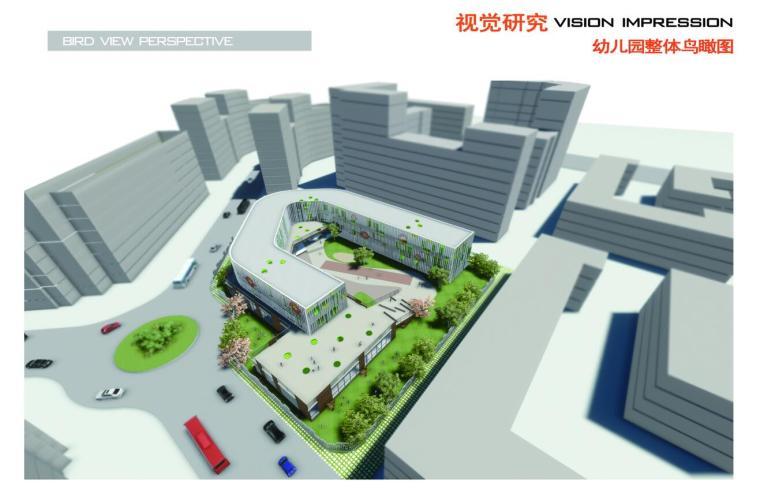 临港新城小学幼儿园方案设计文本(75页)-整体鸟瞰图