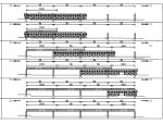 跨海大桥施工组织设计(PDF版)