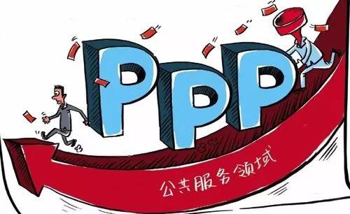 全国开展PPP项目库集中清理,累计清理退库1695个不合规项目_3