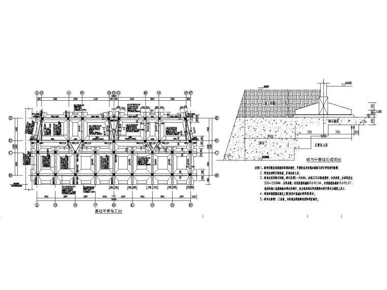 [海南]地上六层框架结构住宅楼结构施工图