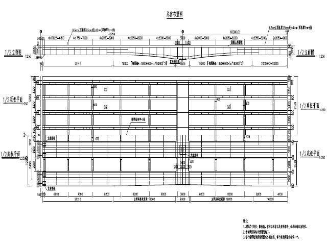 钢结构组合桥梁制造加工技术要求50页(含图纸43张)