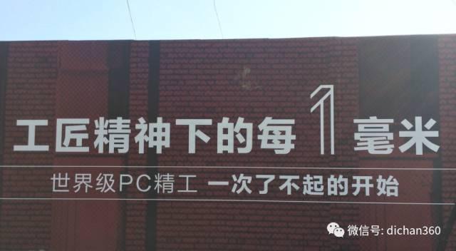 万科、华润、中建《装配式建筑全过程实践》