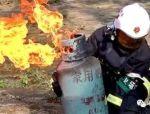 消防安全专栏 | 常用的灭火方法