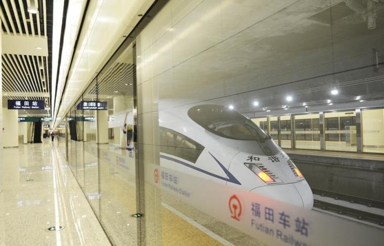 现场安保管理资料下载-[深圳]地铁安保区管理中的BIM技术应用介绍