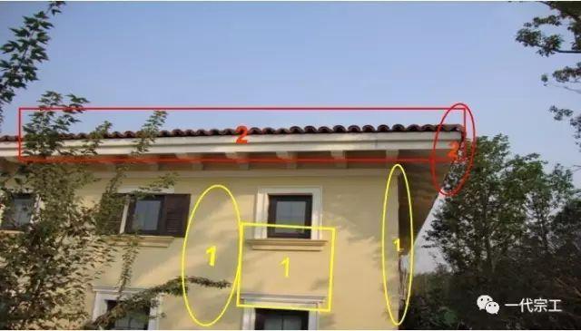主体、装饰装修工程建筑施工优秀案例集锦_52
