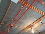 图解水电改造施工规范