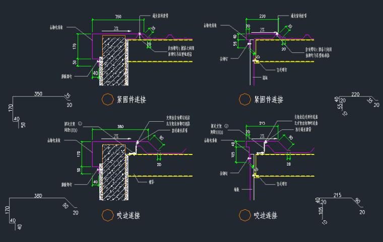 钢结构厂房各部分彩连件标准详图_3