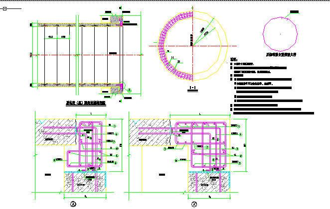 地铁隧道区间及车站施工图纸合集(共1824张)-盾构进出口结构示意图(其一)