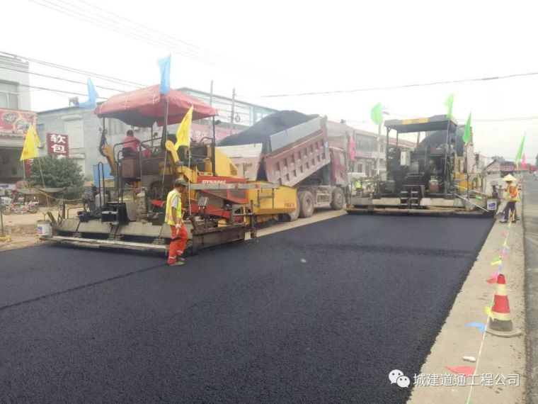 """水泥混凝土路面""""白改黑""""施工工艺研究与探讨!_2"""