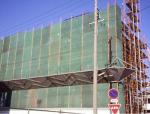 【全国】高支模防止模板支架坍塌安全管理(共130页)