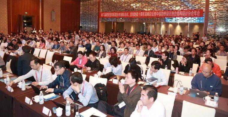 """汶川十年之际""""第六届建筑结构抗震技术国际会议""""在成都圆满落幕"""
