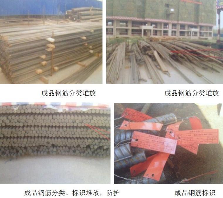 [北京]居住区市政工程综合管廊施工组织设计(289页,长城杯)_2
