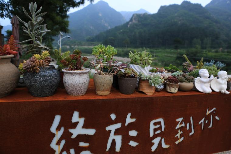 北京山野乡间的野奢精品度假酒店-14