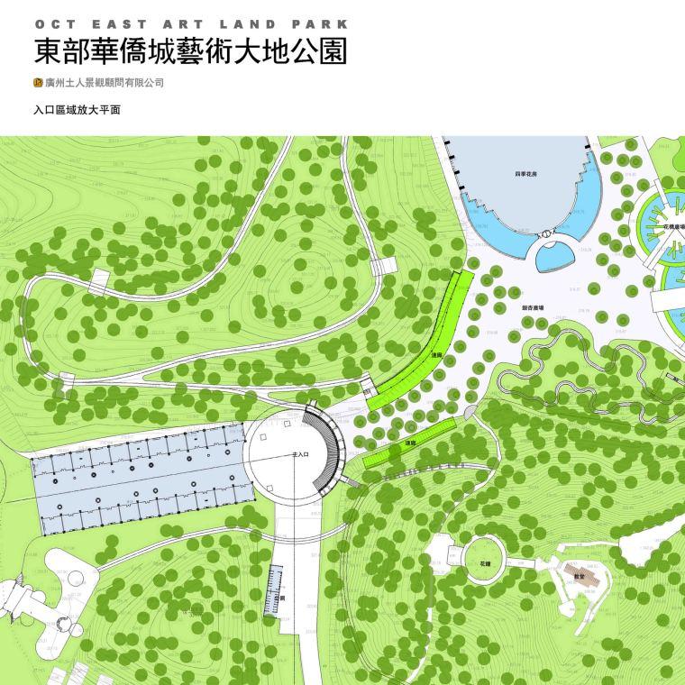 深圳东部华侨城大地公园景观规划设计-4