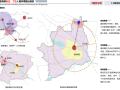 汝州人居环境方案设计城市整治规划
