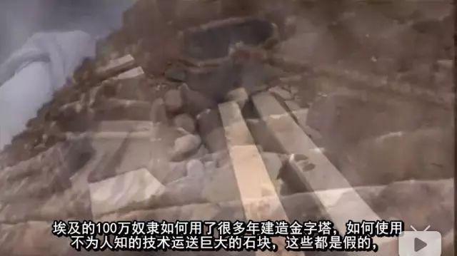 金字塔竟是混凝土浇筑而成而非石头建造?古埃及神话破灭?_33