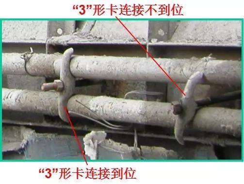 组合钢模板施工工艺_8
