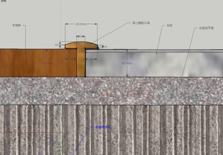 室内设计地板砖、墙砖、阳角、阴角收口细节图43P-收口