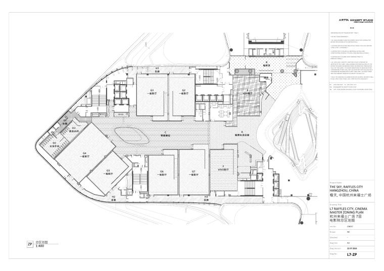 [杭州]来福士广场橙天嘉禾影城丨效果图+PDF施工图+材料表