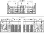 [江苏]苏州五星假日酒店中餐厅施工图