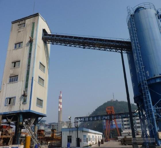 [QC成果]提高HL90混凝土搅拌楼水泥筒仓除尘效率