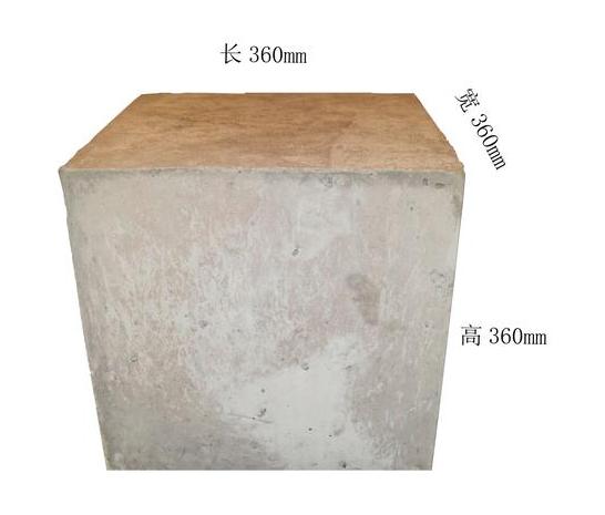 C20水泥块的制作,可用于试验检测膨胀螺栓拉力剪力-水泥.png