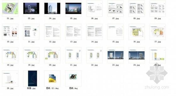 [合肥]大跨度空间广告及电视购物办公综合体建筑设计方案文本(含CAD)-大跨度空间广告及电视购物办公综合体建筑缩略图