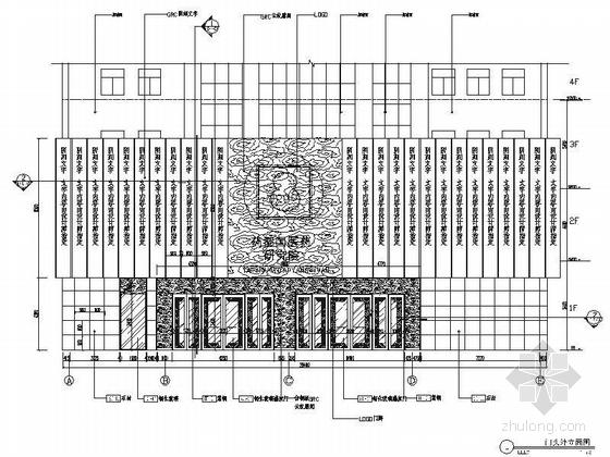 [北京]原创综合医药研究院典雅中式医院装修施工图(含效果)门头外立面图